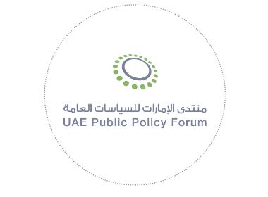 Uae Public Policy Forum Circle